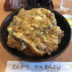 とんよし - 料理写真:カツ丼