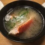 菊鮨 - カニ汁 ※サービス