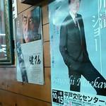 88129469 -      健さんと清さんが見てる(^-^)