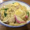Toyotayashiyokudou - 料理写真:親子丼  結構野菜が入ってます