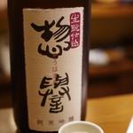 ぽんしゅや 三徳六味 -