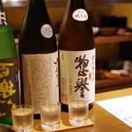 ぽんしゅや 三徳六味 - 飲み比べⅡ