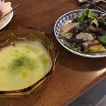 ブリコラージュ ブレッド アンド カンパニー ダイニング・カフェ - 蕪のスープとサラダ