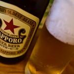 """○すけ - サッポロラガービール""""赤星"""""""