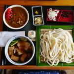 奥利根うどん本舗 - 肉汁うどん&小カレー