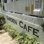 ガーデンカフェ別所 -