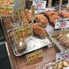 ロース亭 - 料理写真: