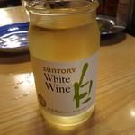 春駒 - 白ワインカップ 400円