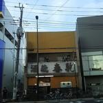 春駒 - 三河島駅から徒歩1~2分
