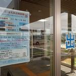丘珠キッチン - ターミナル外観;今回も出発口にはイベントの案内チラシが掲示 @2018/06/24