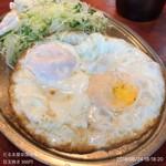 だるま屋 - 目玉焼き 300円