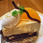 丸福珈琲 - ケーキ「オレンジ・ショコラ」
