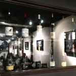 ヴェール パール ナオミ オオガキ - ガラス張りワイン・セラー