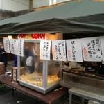 88140575 - 揖保川(生)稚鮎の炭焼きやローストビーフ丼もある