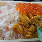 蟹工船 - 料理写真:なんだっけ?\1800の弁当(18-06)