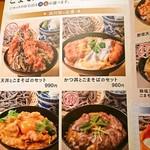 高田屋 - 高田屋 東銀座昭和通り店