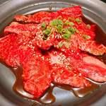 赤身肉専門 焼肉 牛進 - 切り落としロース タレ