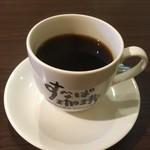 すなば珈琲 - ケーキセットのブレンドコーヒー