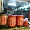 文峰茶莊 - 内観写真:店頭で飲んでいくことも。
