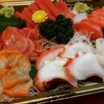 久下鮮魚店 -