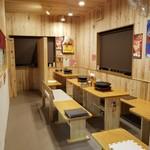 地鶏食堂 -