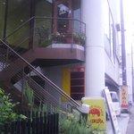 いんでいら倉田 - 店舗は2階