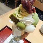 家傳京飴 祇園小石 - アップ