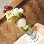 家傳京飴 祇園小石 - 抹茶シフォンパフェ 1,080円