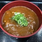 う丼屋 - カレー丼