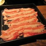 88150833 - 牛肉