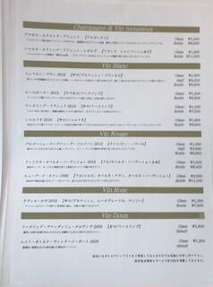 シェ・コーベ - ドリンクメニュー②