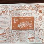 グーギーズカフェ -