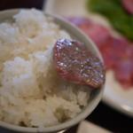 焼肉 万蔵 - 上タン塩on theライス