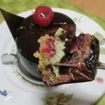 88157645 - チョコレートとフランボワーズとピスタチオ