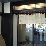 All Day Dining shizuku