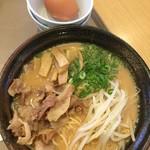 ゑびな軒 - 厚木豚の肉玉ラーメン 期間限定