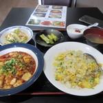 好運来 - 麻婆豆腐セット700円の出来上がりです。