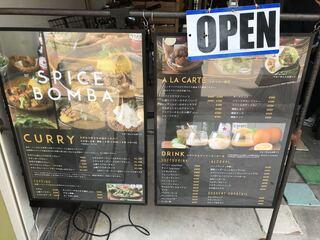 curry&cafe Warung -