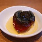 豆皿中華Q - ピータンとマスタード