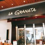 グラナータ -