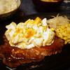 すてーき亭 - 料理写真:期間限定!タルタルステーキ