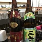 小太郎 - (左)赤霧島 (右)御岳