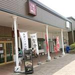 ラーメン櫻島 - 千歳ラーメン博覧会