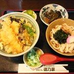 徳乃家 - 天丼とうどんのセット