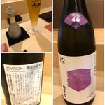 鮨 そえ島 - ◆「ビール」と「寿限無」、寿限無は超辛口と記載されていますけれど、スッキリした味わいで呑みやすい。