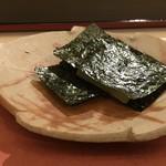 鮨 そえ島 - ◆チーズ海苔巻き・・チーズには少し甘めの味噌が塗られていて、ツマミに最適。