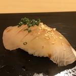 鮨 そえ島 - ◆しま鯵(五島・天然物)・・鯵は美味しいですね。サッパリしているのに旨みが濃厚。