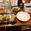 餃子 串処 でんでん