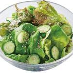 イチオシ!あっさりグリーンサラダ