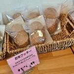 nanairo - お米クッキー 2018/06